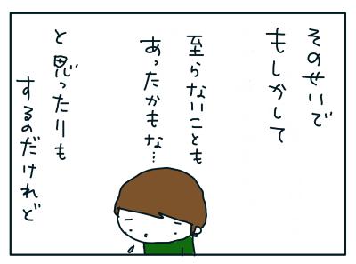 20180831_04