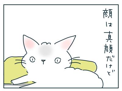 20190531_01