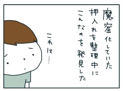 20180924_01