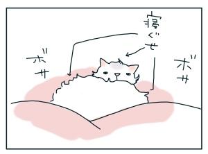 猫と一緒-20100131_07