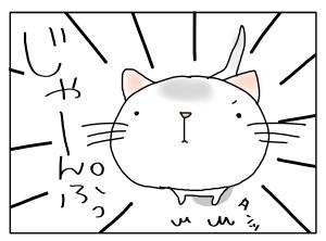 猫と一緒-20130424_04