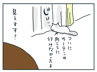 20181030_04