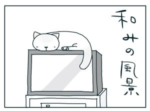 猫と一緒-20100125_14