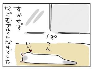 20170820_04