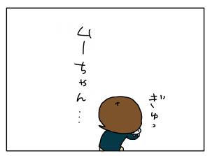 20170426_20