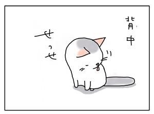 20161128_02