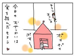 20171203_04