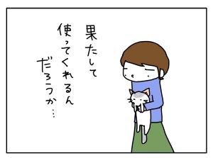 20170124_03