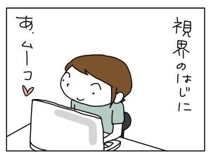 20140726_01