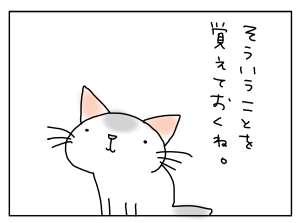 20170428_24