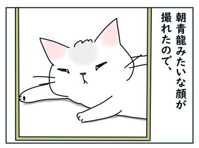 20190924_01