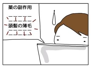 20150623_03