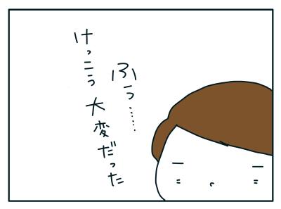 20190227_04