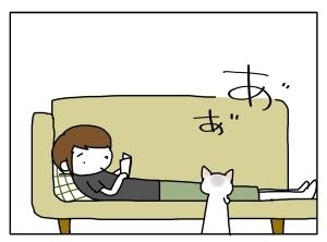猫と一緒-20110823_03