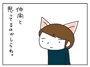 20161219_05