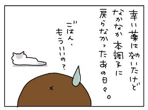 20170424_04