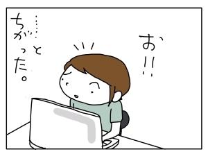 20140726_05