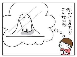 20140921_02