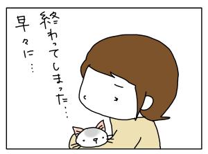 20170516_06