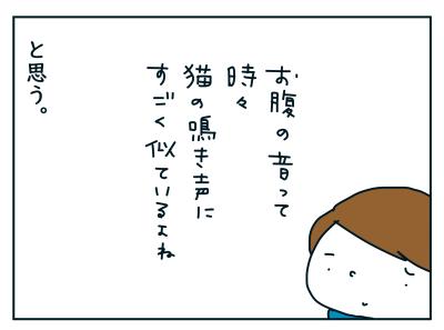 20190728_06