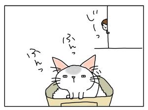 20180326_01