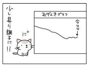 20150526_02