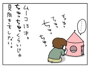 20140612_07
