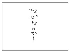 20160122_07