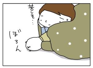 20151028_01