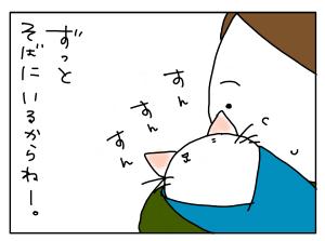 20170414_09