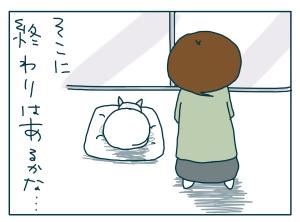 猫と一緒-20090708_03
