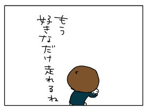 20170426_19