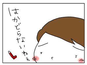 20170122_07