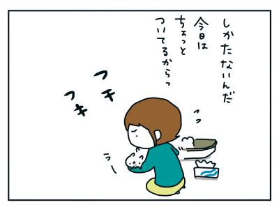 20201221_03