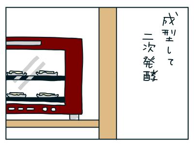 20190315_04