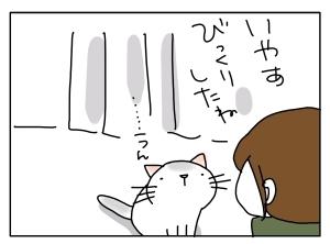 20140905_07
