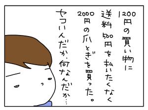 20170124_02