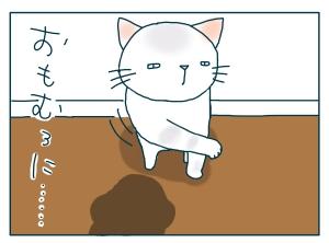 猫と一緒-20090716_13