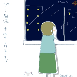 猫と一緒-20070730