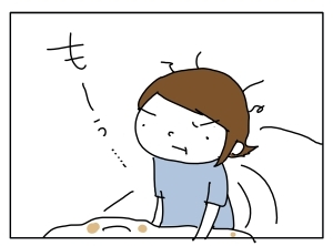 猫と一緒-20110707_07