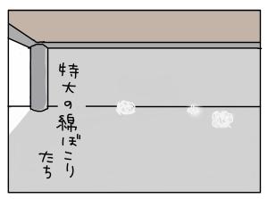 20170512_07