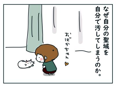 20190922_05