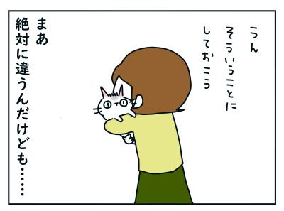 20201123_09