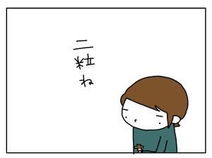 20170120_02