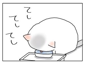 20150417_01