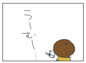 猫と一緒-20100125_04