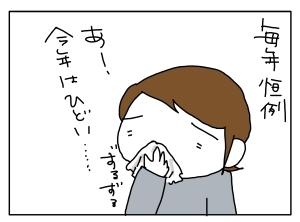 20150306_01