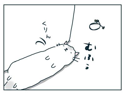 20190616_08
