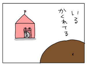 20170219_03