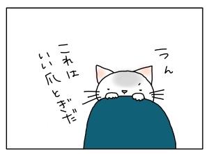 猫と一緒-20130718_02